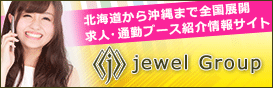 Jewel-Groupe